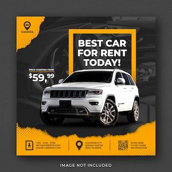 レンタカープロモーションソーシャルメディアinstagram投稿バナーテンプレート