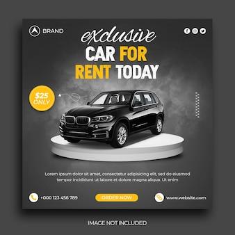 자동차 렌탈 프로모션 소셜 미디어 게시물 instagram 게시물 배너 템플릿