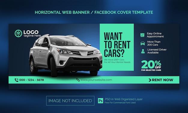 Горизонтальный баннер или рекламный шаблон обложки facebook для продажи автомобилей