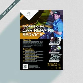 Car repair brochure cover mockup