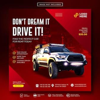 Шаблон веб-баннера для продвижения продаж автомобилей в социальных сетях