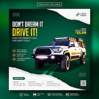 Автомобильный пост в социальных сетях instagram или квадратный рекламный шаблон веб-баннера