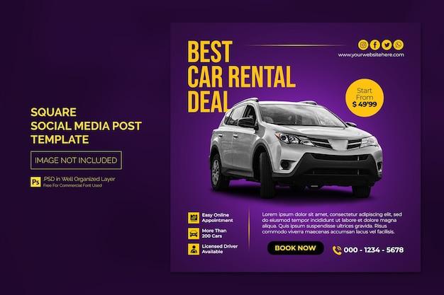 Car social media instagram post or square web banner advertising template
