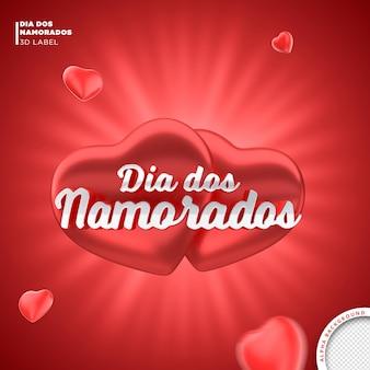 브라질에서 카드 발렌타인 데이 3d 렌더링 템플릿 디자인