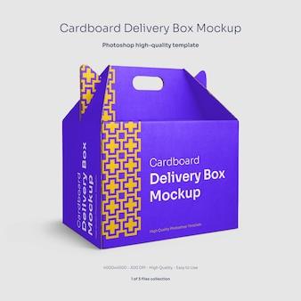 골판지 음식 배달 상자 모형
