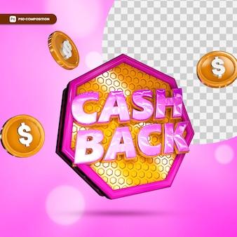 コイン3dレンダリングによるキャッシュバックの概念
