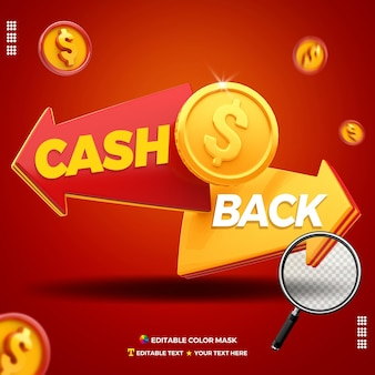 Cashback concept with coins, arrows and text box