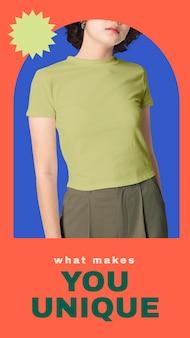ソーシャルメディアストーリーのカジュアルな女性のファッションテンプレートpsd