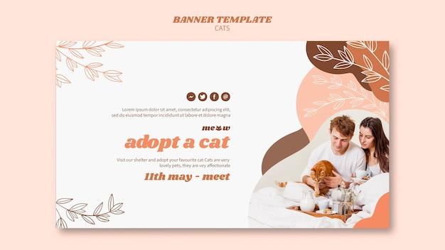 고양이 배너 템플릿 디자인