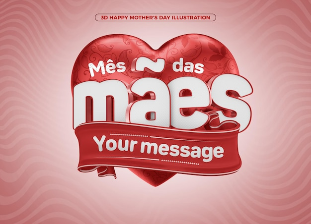 Celebration of the maes in brazil for composition