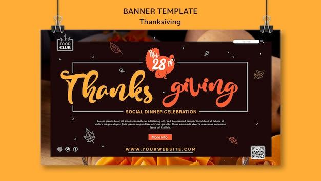 Modello di banner celebrativo del giorno del ringraziamento