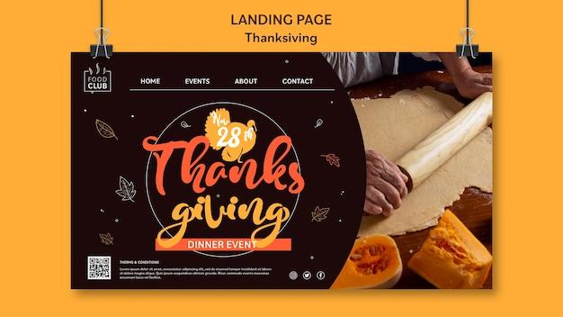 Modello di pagina di destinazione celebrativo del giorno del ringraziamento