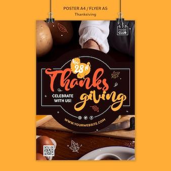 Modello di stampa celebrativa del ringraziamento