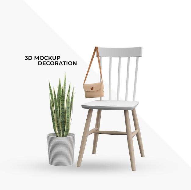 ポット室内装飾モックアップの椅子と植物