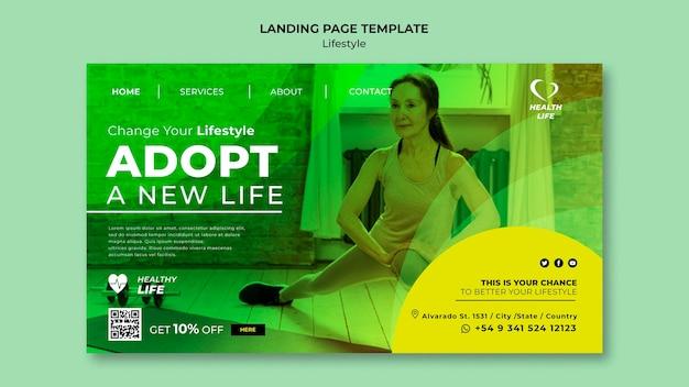 라이프 스타일 랜딩 페이지 템플릿 변경 무료 PSD 파일