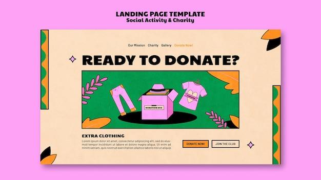 チャリティー寄付のランディングページのテンプレートデザイン