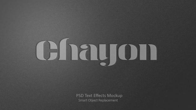 Chayon 3d 텍스트 효과 템플릿