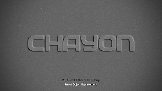 Шаблон текстовых эффектов 3d chayon