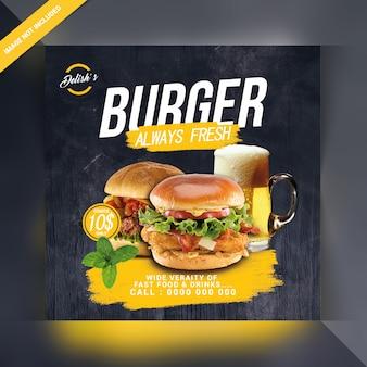 Плакат с сыром и бургером