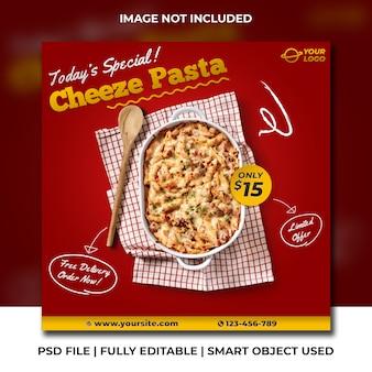 치즈 파스타 이탈리아 음식 레스토랑 및 패스트 푸드 메뉴 빨간색과 노란색 psd 템플릿