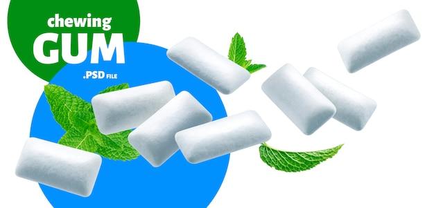 Прокладки для жевательной резинки