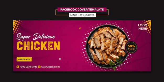 鶏肉のソーシャルメディアとfacebookの表紙のテンプレート