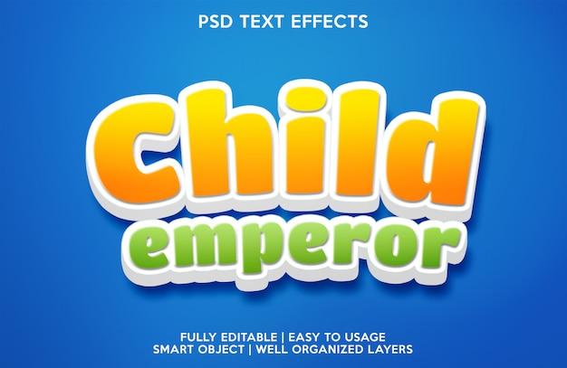 Детский император текстовый эффект