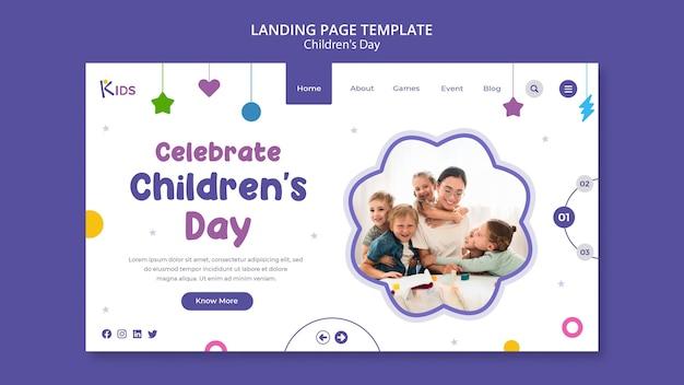 Дизайн шаблона целевой страницы детского дня