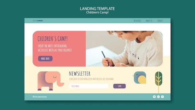 子供向けキャンプのコンセプトのランディングページテンプレート