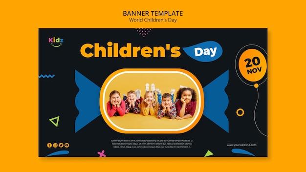 Banner modello di annuncio per la giornata dei bambini