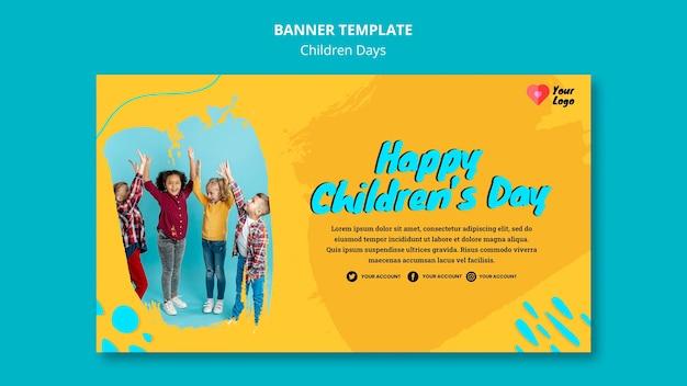Детский день баннер шаблон