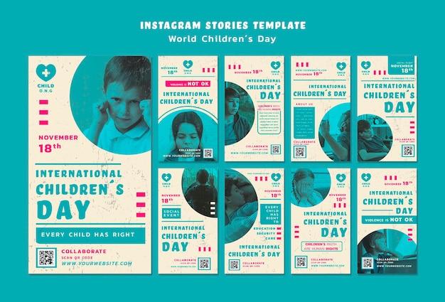 Детский день instagram рассказы шаблон