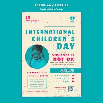 Детский день плакат шаблон