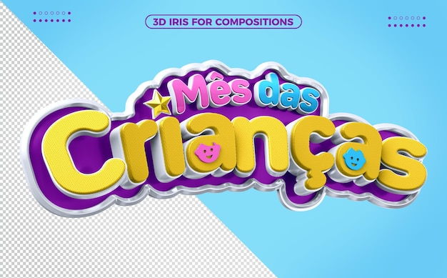 Childrens 3d month logo for composition in brazil