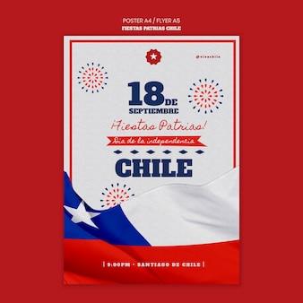 チリ国際デーのポスターテンプレート