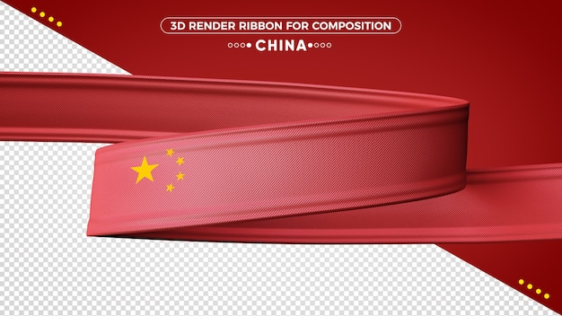 China 3d render ribbon for composition
