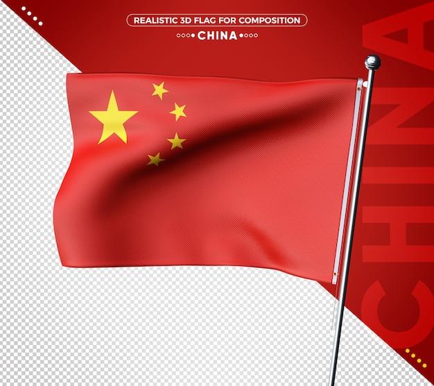 Китай реалистичный 3d текстурированный рендеринг флага