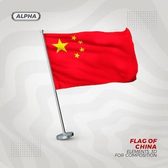 Китай реалистичный 3d текстурированный флаг