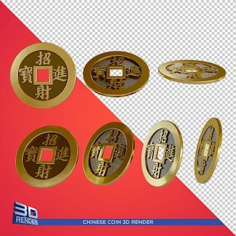 중국 동전 모든 구성 3d 렌더링