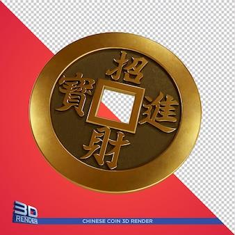 고립 된 3d 렌더링에서 중국 동전
