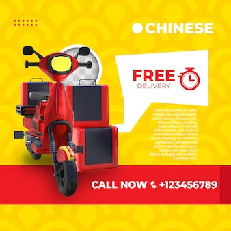 Chinese delivery banner with pattern background