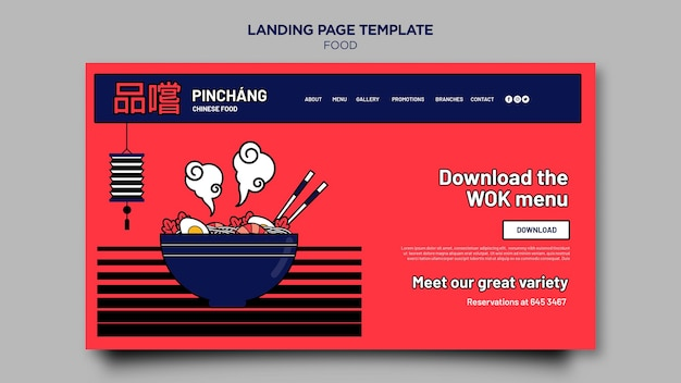Chinese food landing page template