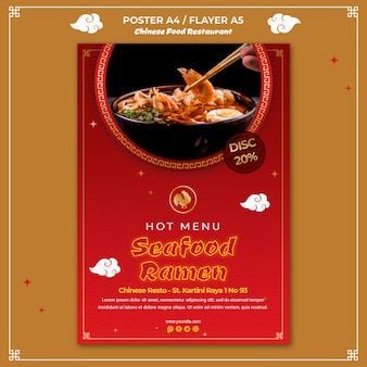 Chinese food poster template