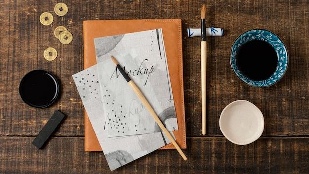 紙のモックアップと墨の要素の品揃え