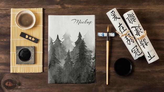 紙のモックアップと墨の要素の構成