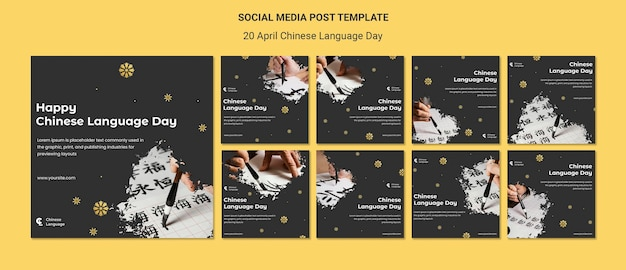 Chinese language day instagram posts template