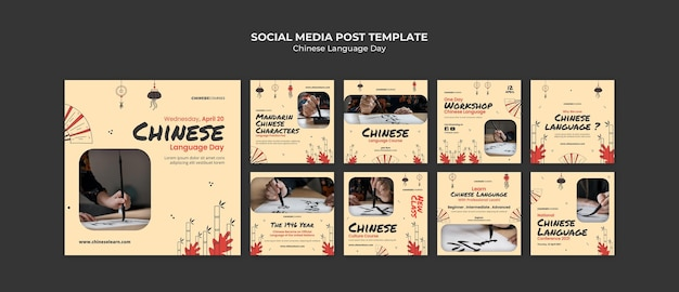 Chinese language instagram posts template