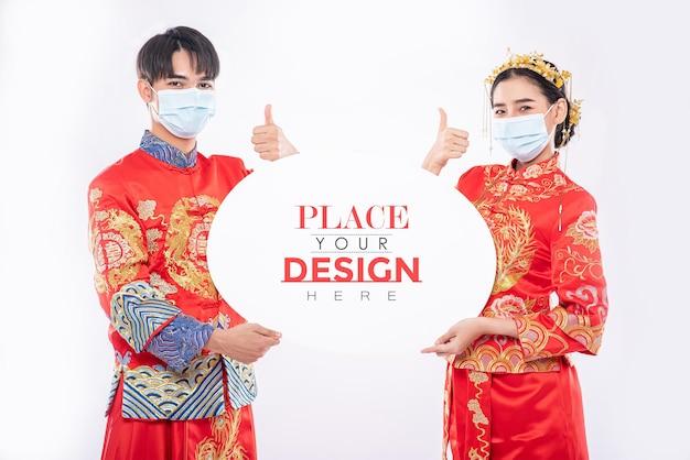 中国人男性と中国人女性が空白の吹き出しモックアップを保持します 無料 Psd