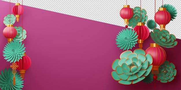 幸せな新年のサインのための中国の旧正月の装飾
