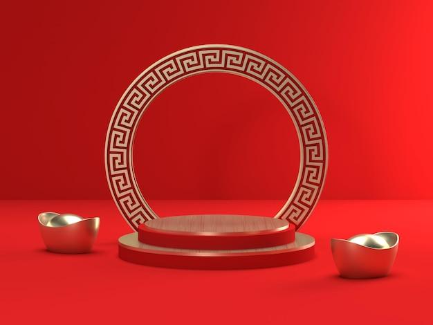 3d 렌더링에서 중국 새 해 축제 빈 받침대